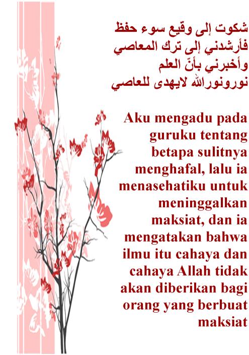 mahfudzat21
